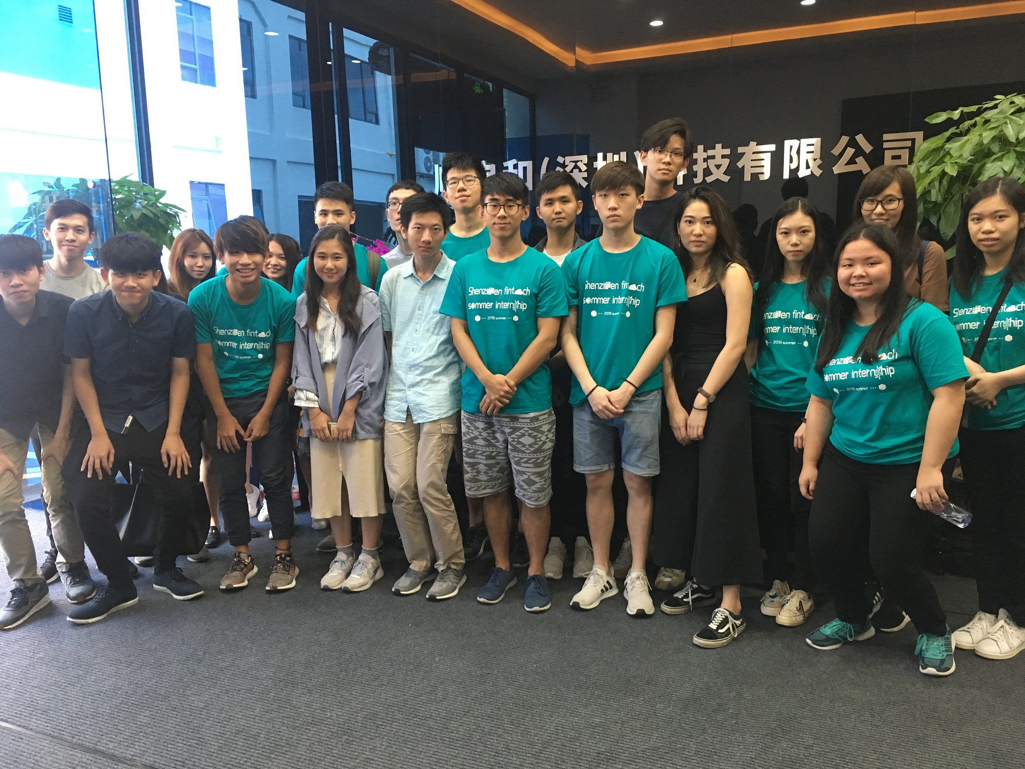 2019 Shenzhen FinTech Internship Programme: SF Express Visit and Dialogue with Wang Wei